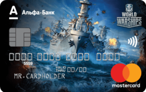 Альфа-Банк карта World-of-Warships