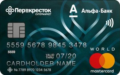 Альфа-Банк Карта «Перекресток»