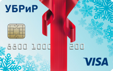 кредитная карта убрр 120 дней без процентов условия отзывы заявка на кредит во все банки онлайн решение иркутск